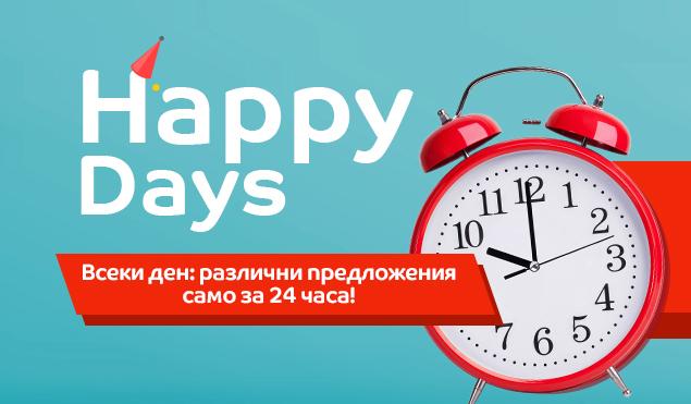Happy Days в eMAG 10-16 юли 2017! Всеки ден: различни предложения само за 24 ч.
